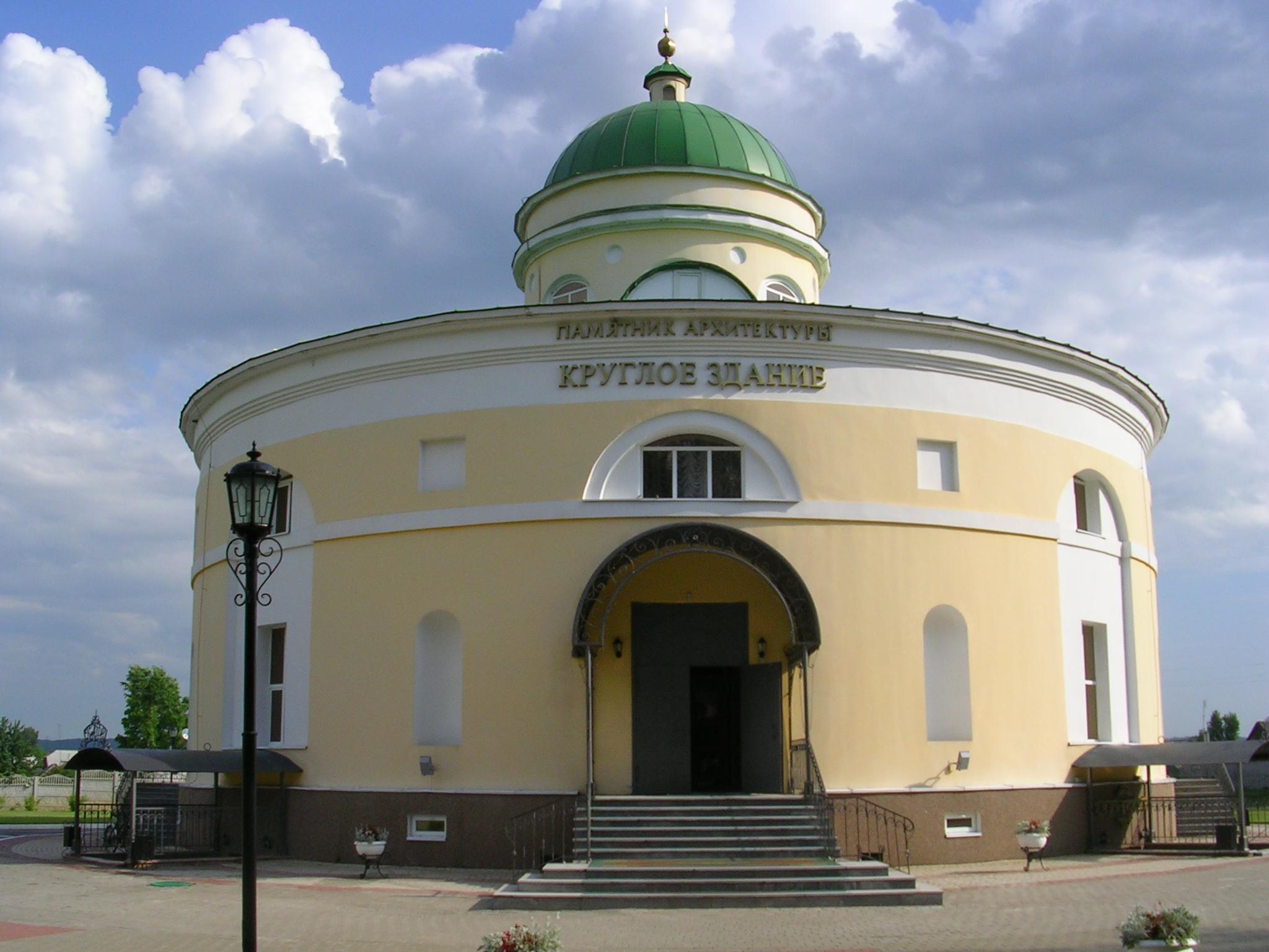 Погода в г комсомольск на амуре хабаровский край