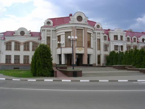 Культурно-исторический центр